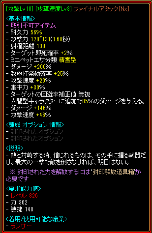 RedStone 13.01.03[10]