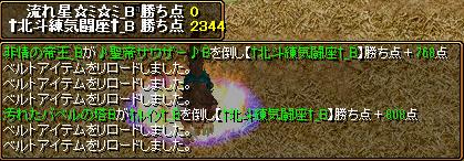 RedStone 13.01.03[03]