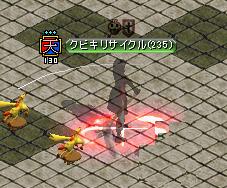 RedStone 13.01.12[03]
