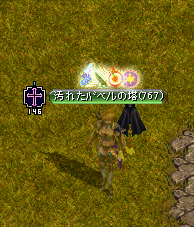 RedStone 13.01.12[01]