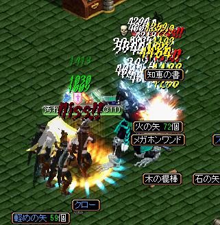 RedStone 13.01.14[10]