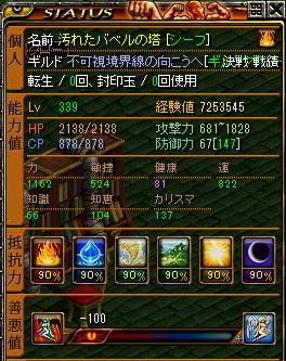 RedStone 13.01.12[00]