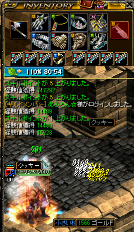 RedStone 13.01.14[16]