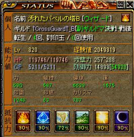 RedStone 13.01.17[07]