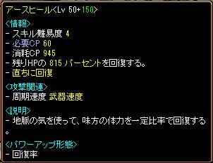 RedStone 13.01.17[04]