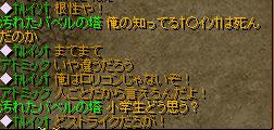 RedStone 12.11.23[02]