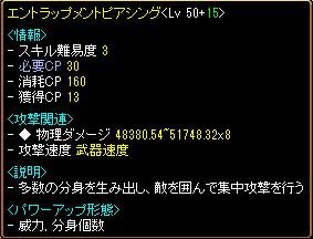 RedStone 13.01.26[04]