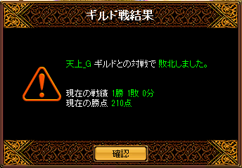 RedStone 13.01.28[06]