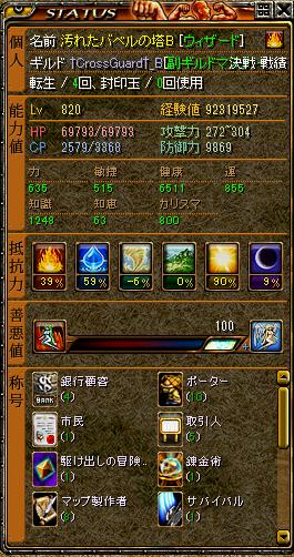 RedStone 13.01.28[04]