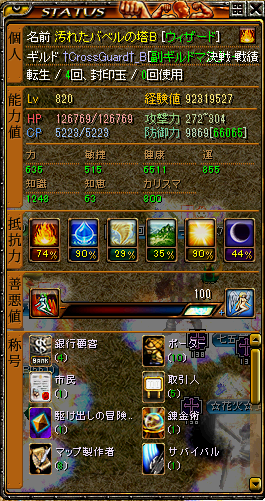 RedStone 13.01.28[05]