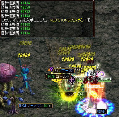 RedStone 13.01.25[01]