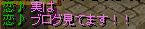 RedStone 13.01.27[00]
