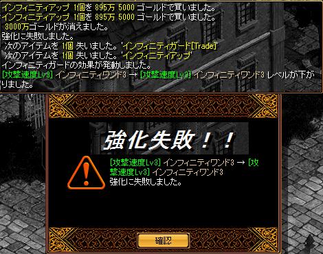 RedStone 13.02.01[03]