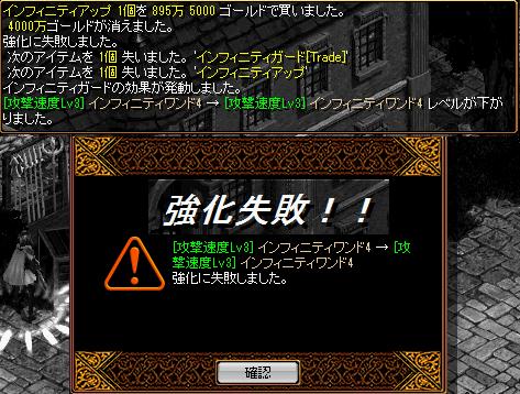 RedStone 13.02.02[07]
