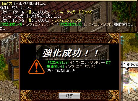 RedStone 13.02.02[17]