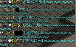 RedStone 13.02.04[02]