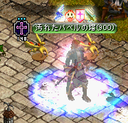 RedStone 13.02.15[01]