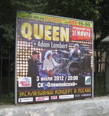 Queen01