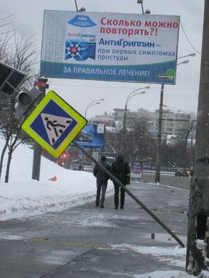 道路標識01