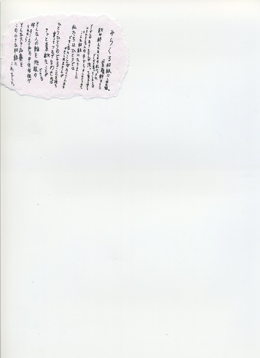 img178.jpg