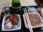 aji_okachi01.jpg