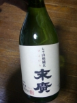 sake257.jpg