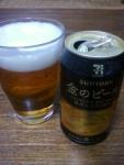 sake260.jpg