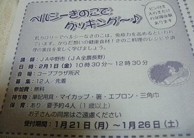 s-GEDC0099aw.jpg
