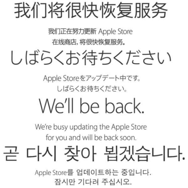Appleイベント1