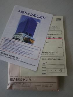 P1070942.jpg