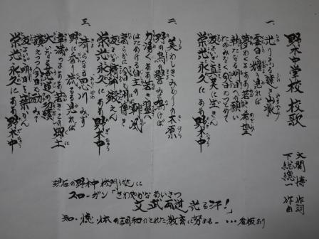 P1080021.jpg