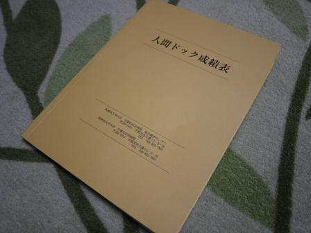 P1080549.jpg