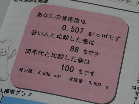 P1080552.jpg