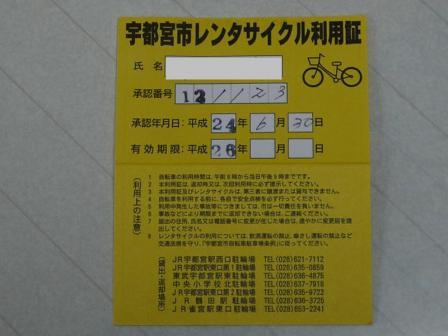 P1090521.jpg