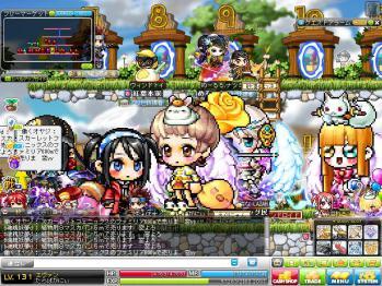 Maple120806_154352.jpg