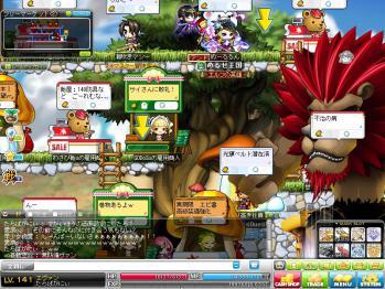 Maple120809_025620.jpg
