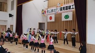 わじまみどり保育園2