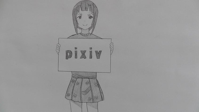 pixiv-sachi.jpg