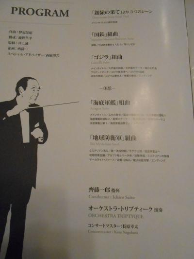2014_0201_ifukube_0016_R.jpg