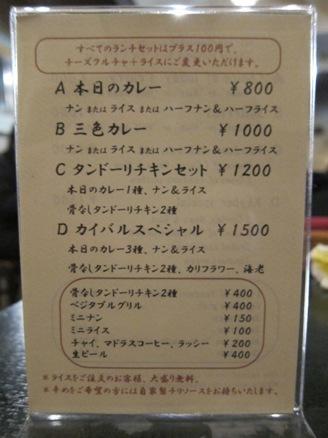 121218.大阪出張0069