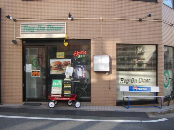 121226.渋谷・レッグオン・ダイナー0001