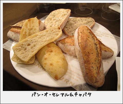 20120729_9.jpg
