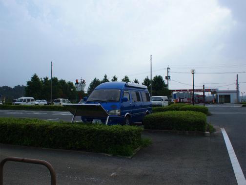 2010_0706道の駅 泗水0038