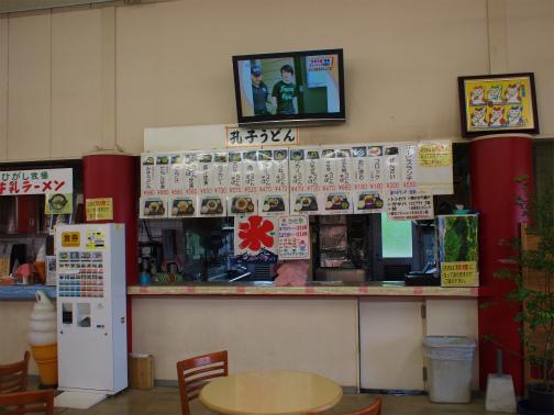 2010_0706道の駅 泗水0045