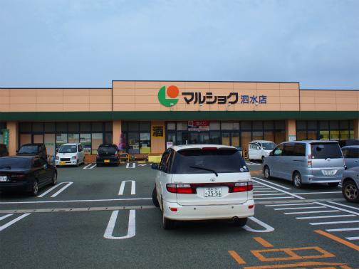 2010_0706道の駅 泗水0031