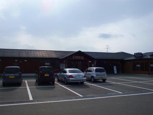 2010_0706道の駅 泗水0034