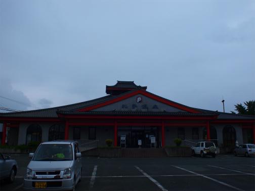2010_0706道の駅 泗水0056