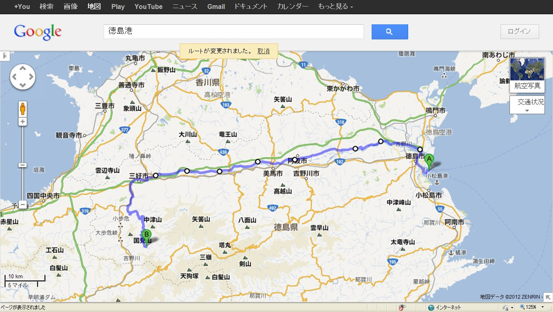 地図徳島祖谷