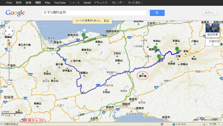 地図祖谷新居浜