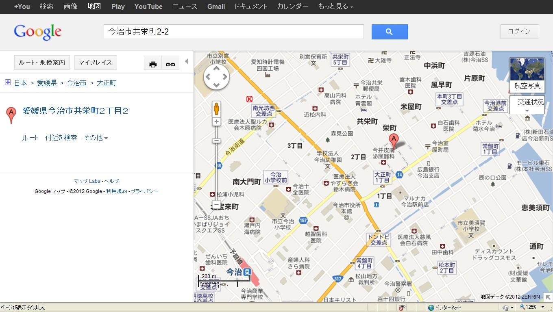 地図今治市街